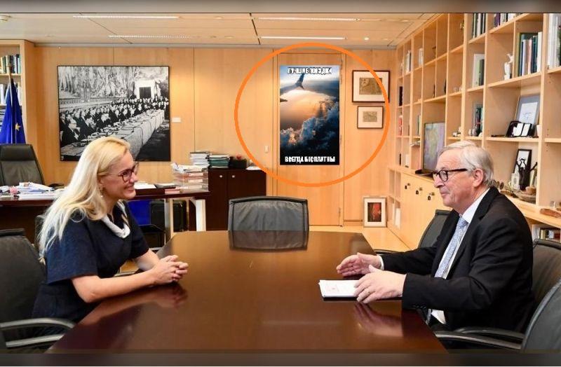 FOTO | Juncker usutles Simsonit voliniku ametikoha osas, seinal oli plakat tasuta reisimisest
